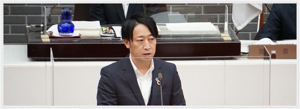 岐阜県議会議員 長屋こうせいオフィシャルサイト